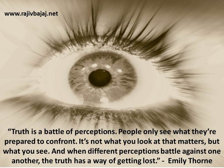 Why Do People Perceive Things Differently?