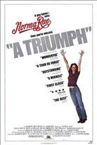 Norma Rae (1979). [PG] 110 mins. Starring: Sally Field, Ron Leibman, Beau Bridges, Gail Strickland, Noble Willingham and Frank McRae