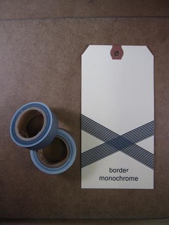 border monochrome masking tape $4