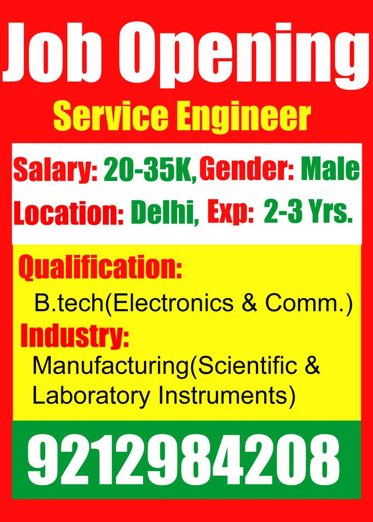 Urgent Requirement for Sr. Service Engineer.