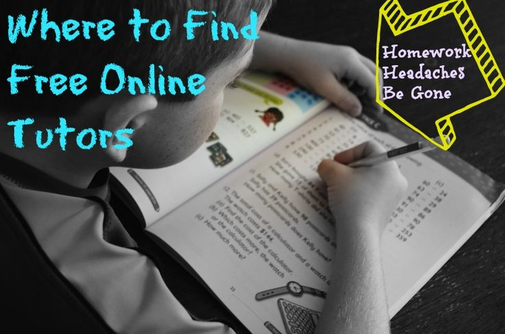 Homework Headaches Be Gone: Where to Find Free Online Tutors #backtoschool #freebies