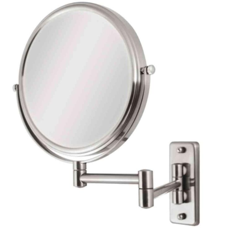 Wall Mounted Magnifying Extension Mirror