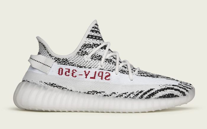 4cb45bba5b2821 The lateral side of the Adidas Yeezy Boost 350 V2