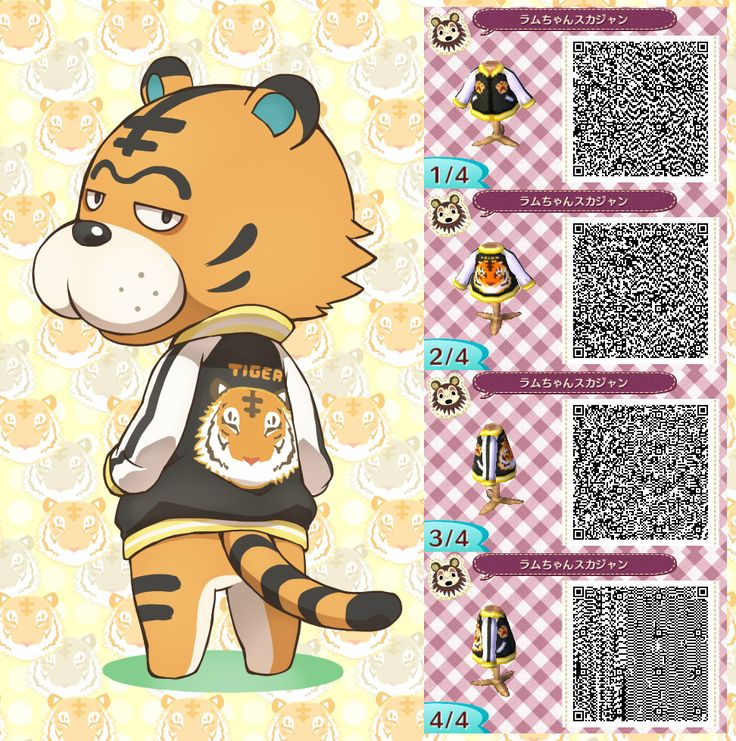 Tiger appreciation!!  More here / Animal Crossing QR Code blog