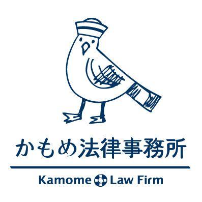 shirotsumekusaさんの提案 - 「かもめ法律事務所」のロゴ作成 | クラウドソーシング「ランサーズ」