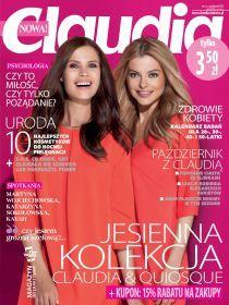 Burda International Polska: Magazyny