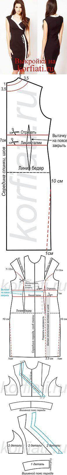 Cómo coser un vestido negro - Patrón de la COSTURA escuela Anastasia Korfiati