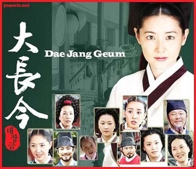 """""""Dae Jang Geum""""... really worthed to be watched.. even my parents love to watch it.."""