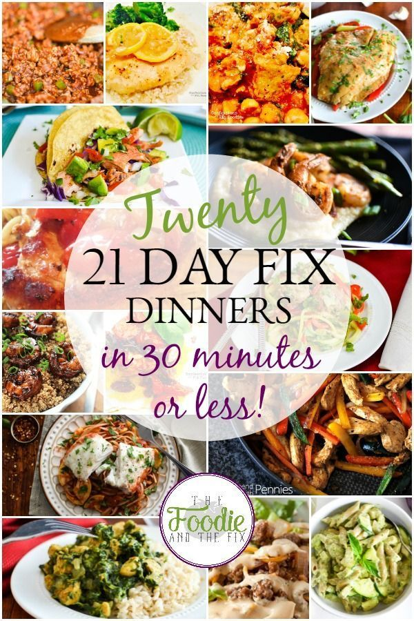 21 Day Fix Quick and Easy Dinners {30 Minutes or Less!}