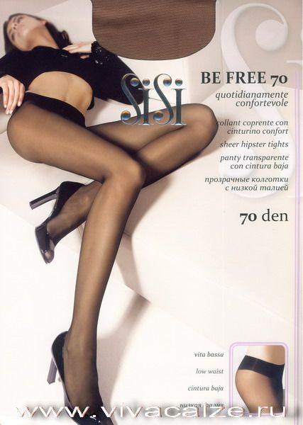 """BE FREE 70 #Колготки с лайкрой с укороченными """"штанишками"""", заниженной талией, комфортным поясом, сверхпрочными швами."""