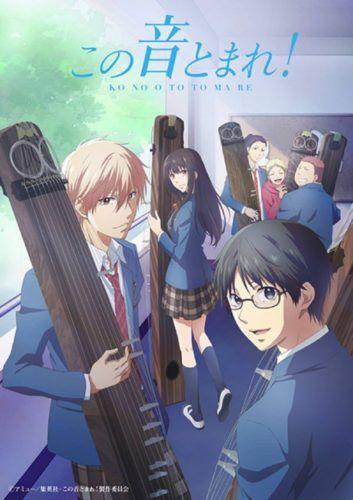 Funimation Is Now Selling Sub/Dub Episodes Of 'Kono Oto