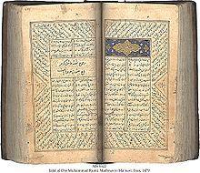 Masnavî de Djalâl ad-Dîn Rûmî — Wikipédia
