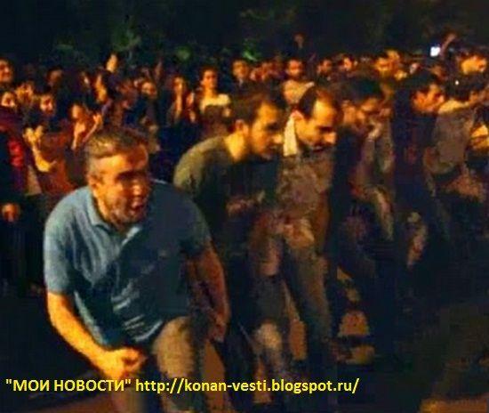 Мои новости: «Мы хозяева нашей страны!»: армяне устроили танец бойцов в Ереване(видео).