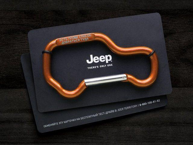 Jeep: Carabiner | Direct marketing #advertising | Leo Barnett, Russia > CreativeIdeas.today