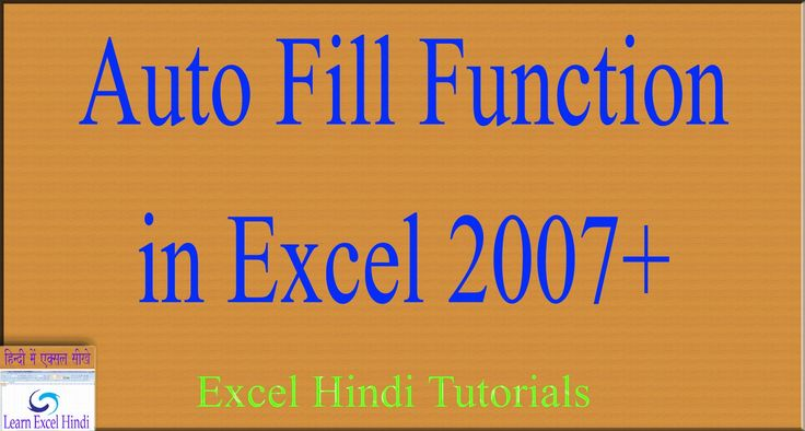 95 best Learn Excel in Hindi images on Pinterest Educational - excel spreadsheets