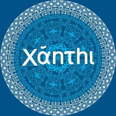 Xanthi Bar & Restaurant