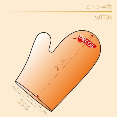 コスプレ衣装無料型紙 ミトン手袋, mitten