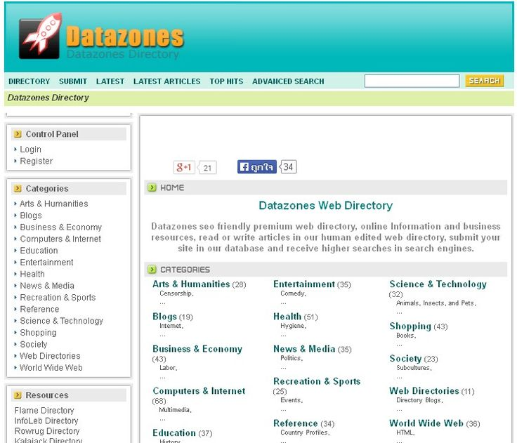 Datazones Web Directory http://www.datazones.com/