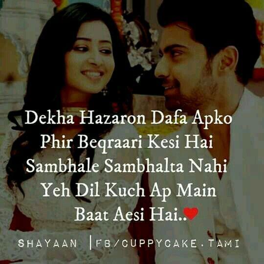 dating tips for women videos in urdu video songs hindi 2017