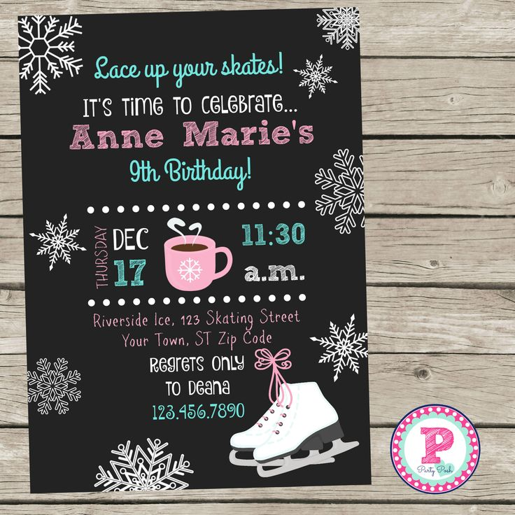 Chalkboard Ice Skating Party Invitation.