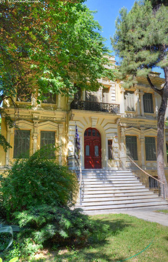 Villa Melissa, Thessaloniki, Greece