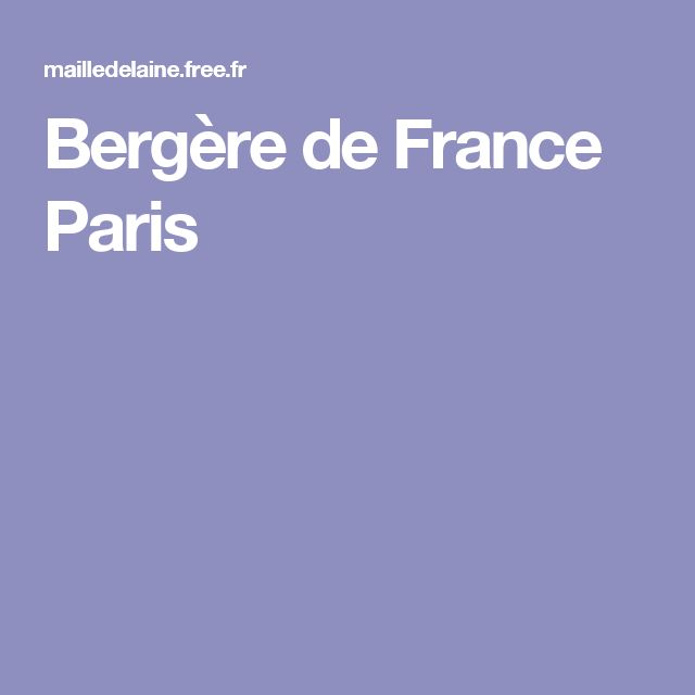 Bergère de France Paris