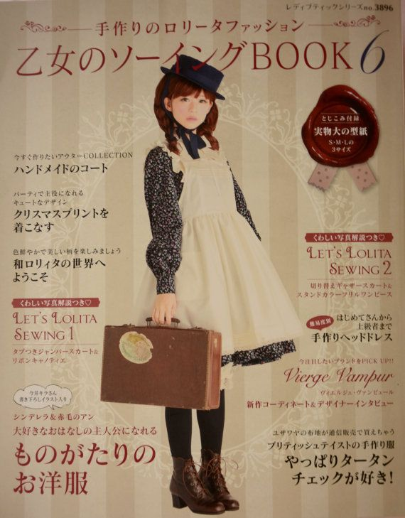 Gothic Lolita Fashion Book Vol 6  Japanese Craft Book