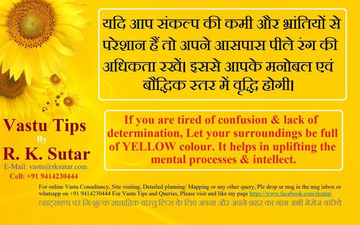 A useful Vastu Tip for you..