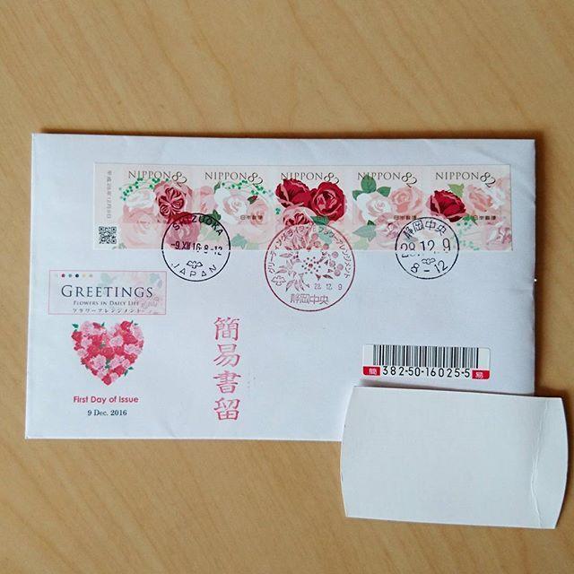 こちらは82円のカバー 機械印が押せたらなぁってまたまた思いながら 耳紙と一緒に貼って作りました。  #郵便局 #切手 #特印 #ハト印 #初日カバー #郵趣 #郵活 #stamp #postmark #cancellation #firstdaycover #philatelic #philatelicworld #philately #philatelist #japanstamp