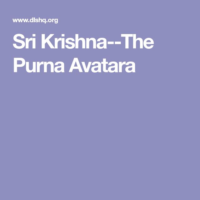 Sri Krishna--The Purna Avatara
