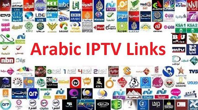 free arabic iptv, free iptv, free iptv arabic, iptv m3u