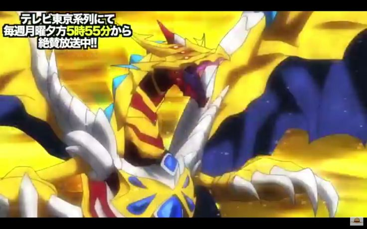 Geist Fafnir Anime Love Is Free Beyblade Burst