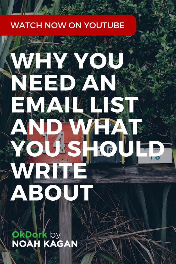 Why you need an email list and what you should write about #marketing