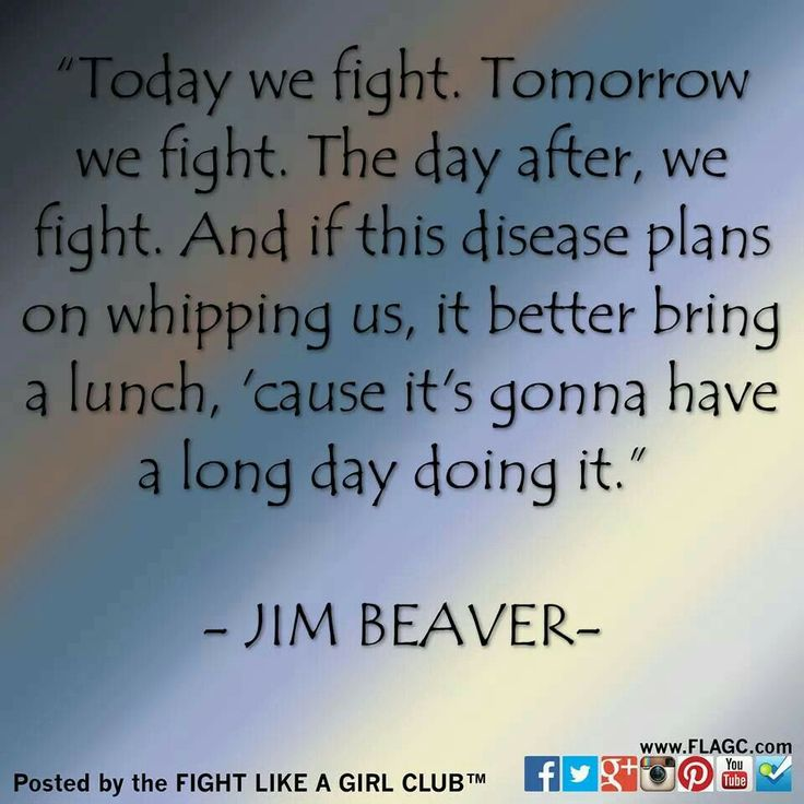 Fighting The Good Fight Quotes: Fight Back Quotes. QuotesGram