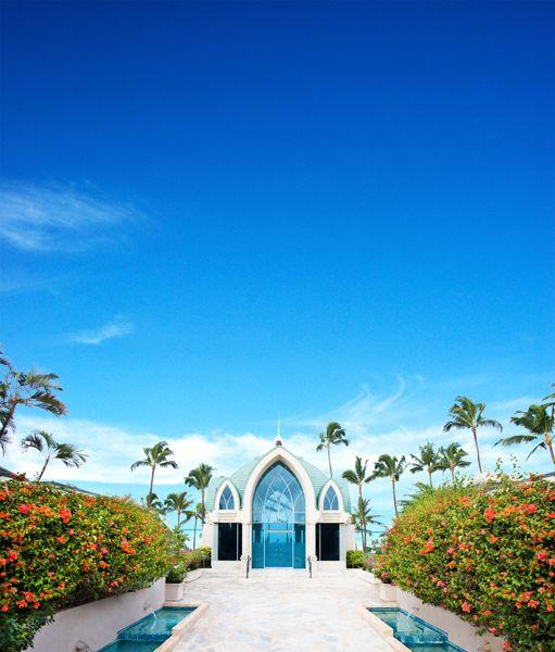コオリナ・チャペル・プレイス・オブ・ジョイ   ハワイ挙式   リゾートウェディング「リゾ婚」なら【ワタベウェディング】 koolina,hawaii,wedding,resort