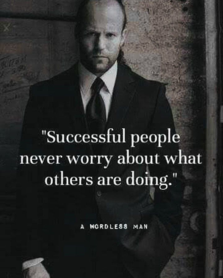Motivation And Inspiration Quotes Attitude Best Business Chance
