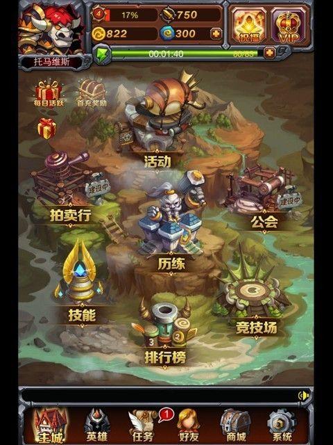 7.GAME【游戏UI】九游最新力作,给...