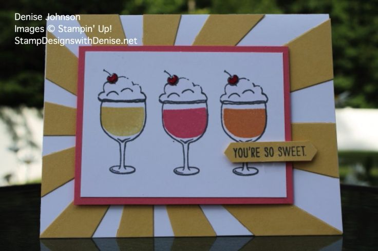 Stampin' Up! card using Mixed Drinks stamp set, Sunburst Thinlits