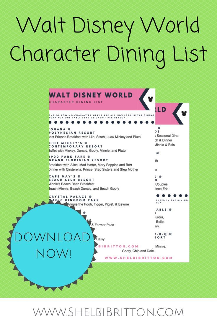 free walt disney world planning printables! grab this character