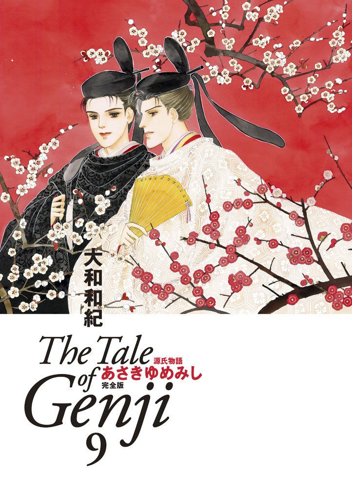 what women the tale of genji 1988), 93 the tale of genji itself depicts monogatari as being read primarily by women:  and yet the relationship between the tale and female readership.
