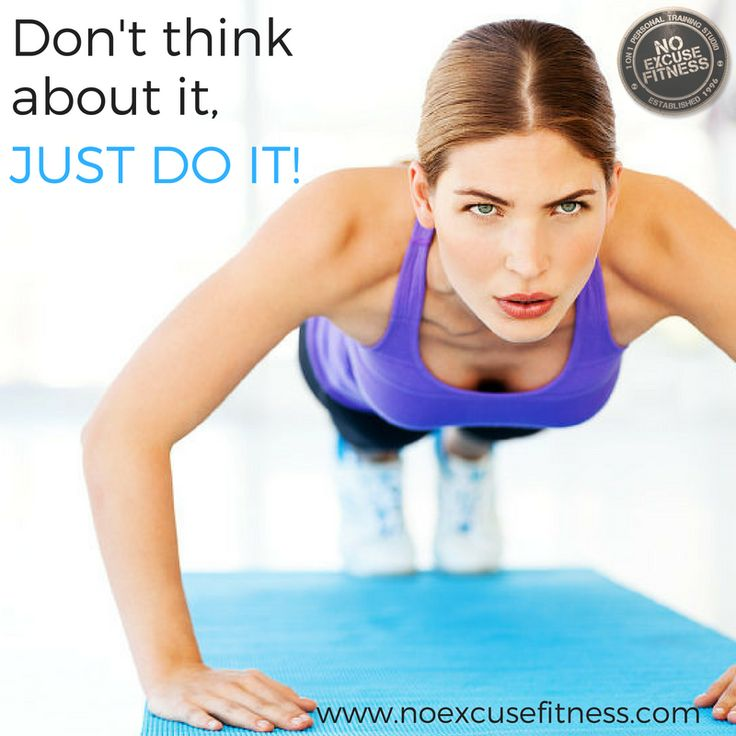 To enjoy the glow of good health, you must exercise. #workout #exercise #healthy www.noexcusefitness.com