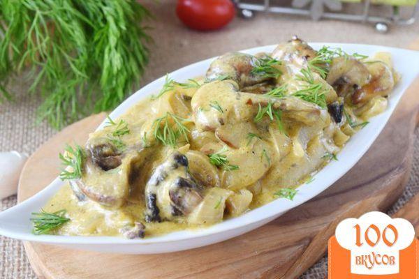 Фото рецепта: «Шампиньоны в сливочном соусе с карри»
