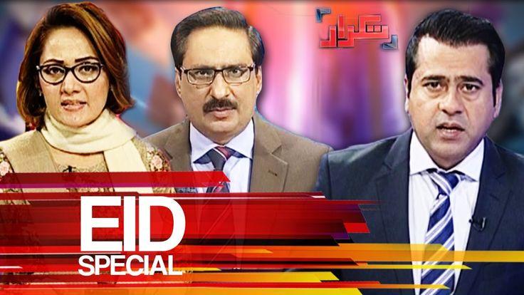 Javed Choudhry & Gharida Farooqi - Takrar   Eid Special - 26 June 2017  ...