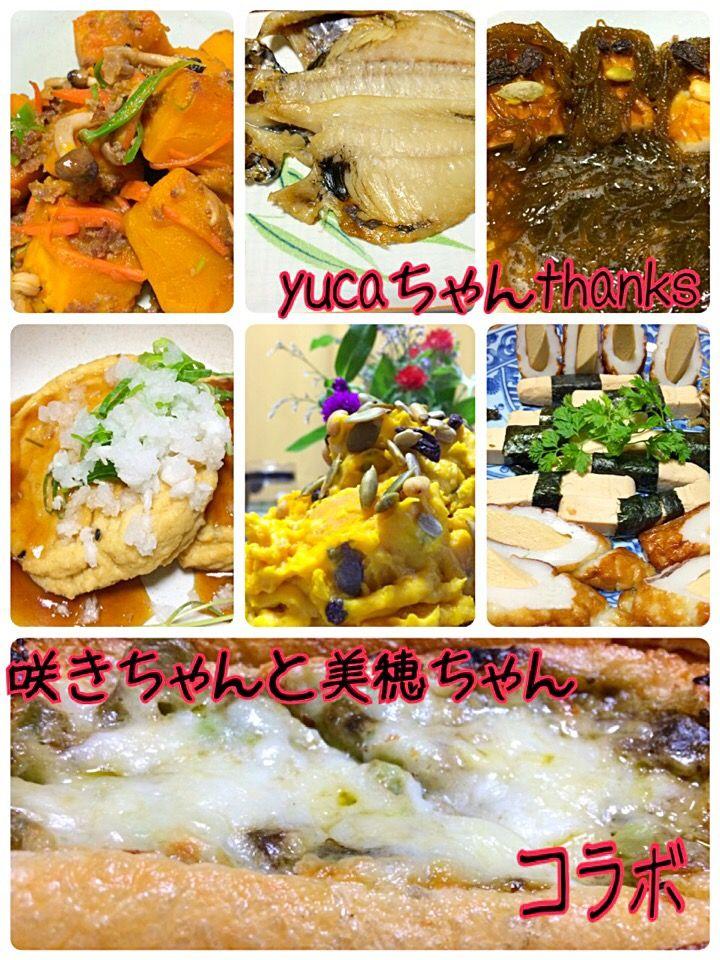 咲きちゃんさんの料理 オツな肴シリーズ②ピリ辛ネギ味噌きつねピザ 美穂ちゃんの三升漬けマヨベース yucaちゃんspecial thanks