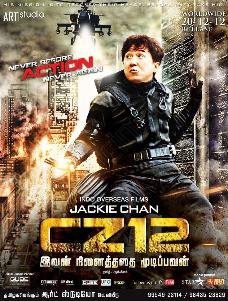 Bc Movie In Hindi