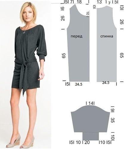 Dress - (measurements in metric system).