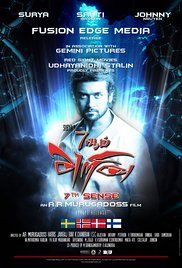 Thiruttuvcd 7Am Arivu Movie. A genetic engineering student tries to bring back the skills of a legend of the past and use his skills to save India from a deadly virus attack by China.
