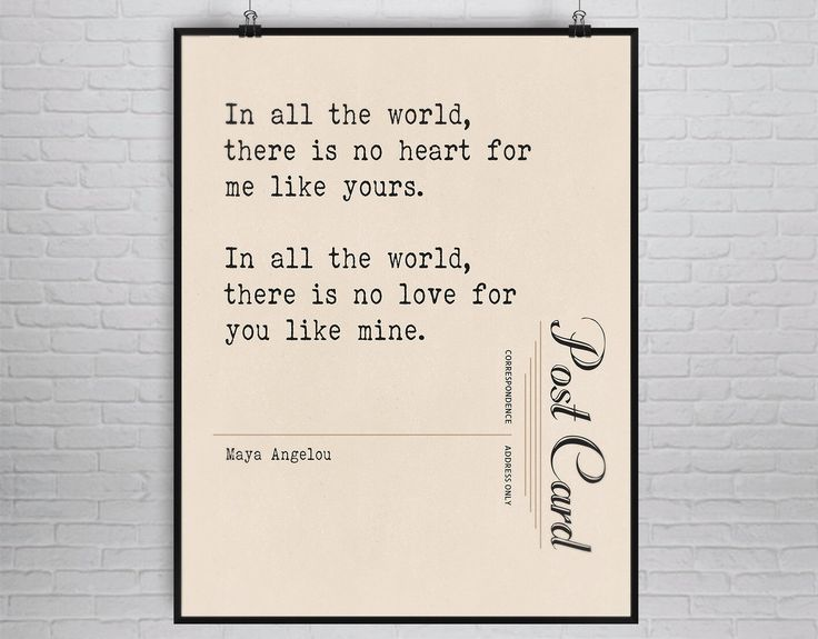 Maya Angelou Quote Print, Literary Art Print, Love Quote, First Anniversary, Love Poem by MondayMoonDesign on Etsy https://www.etsy.com/listing/215344571/maya-angelou-quote-print-literary-art