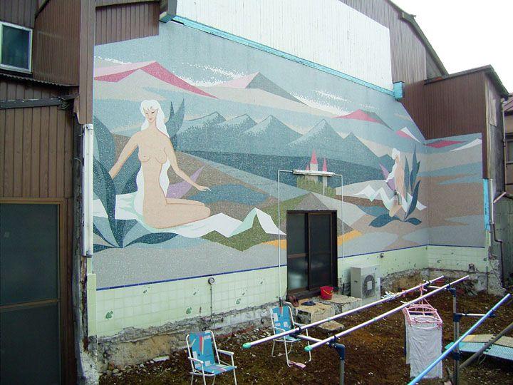 銭湯の背景画 - 都市徘徊blog