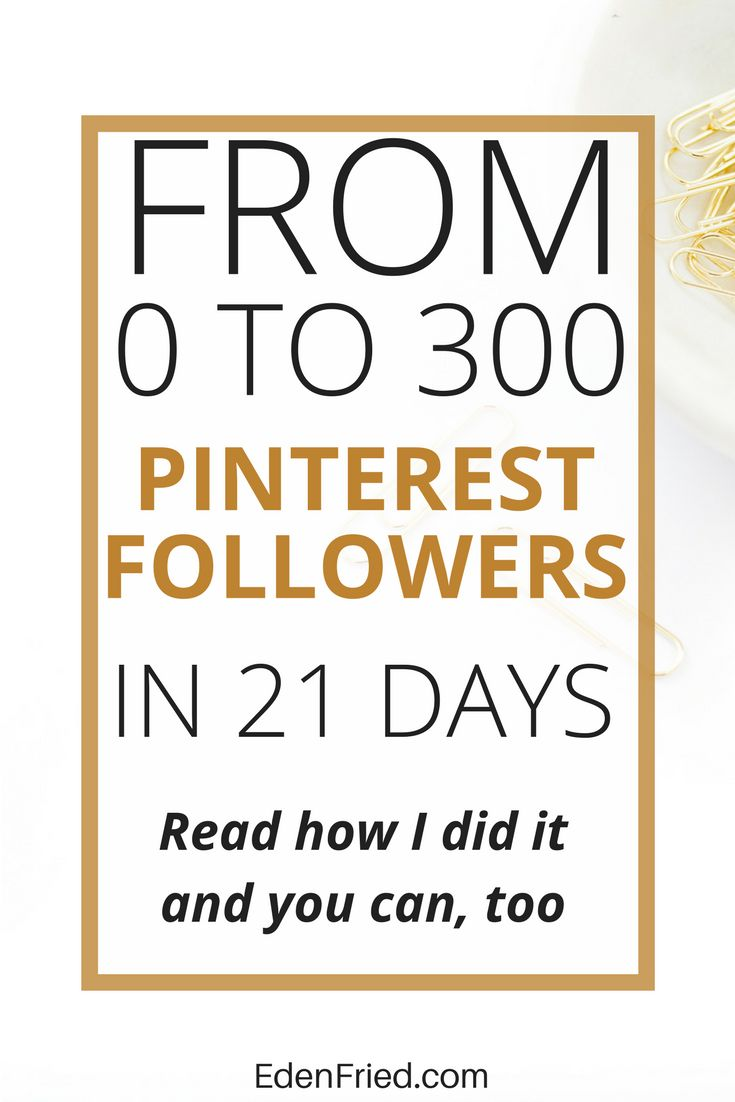 I'm now gaining over 40 followers PER DAY on Pinterest. Read how!